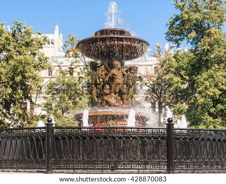 "MOSCOW, RUSSIA - AUGUST, 21, 2015: .Fountain ""Vitali"" (Petrovsky) at Theater Square. Moscow"
