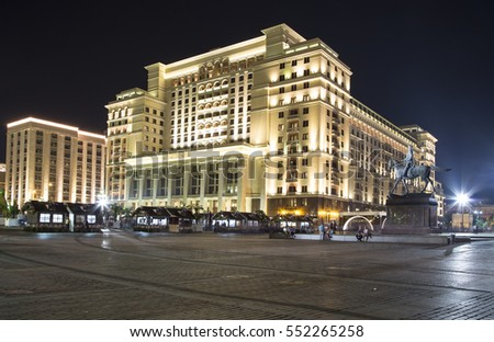 MOSCOW, RUSSIA- AUGUST 22, 2015: Four Seasons Hotel Moscow in Manege Square. Moscow, Russia.This is modern luxury hotel with facade that replicates the historic Hotel Moskva.