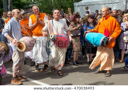 Moscow, Russia August  14, 2016: Independence Day of India Celebration. Ratha Yatra. Harinam sankirtana.