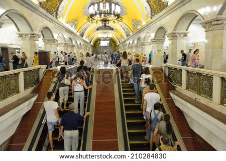 MOSCOW, RUSSIA - AUGUST 7,2014: Komsomolskaya is  Moscow Metro station.It is one of busiest in whole system and is most loaded one on line.It opened on 30 January  1952 as part of second stage of line - stock photo