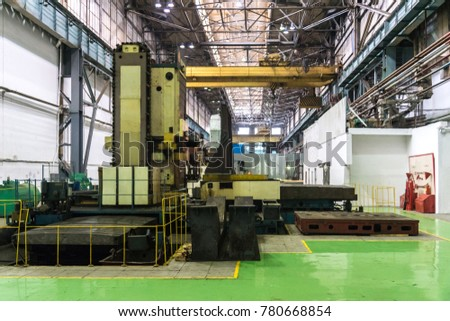 MOSCOW, RUSSIA - 28 august 2017: Metal parts and equipment in the Assembly plant price ZiO-Podolsk. Assembly pressurized water reactor plant RITM-200