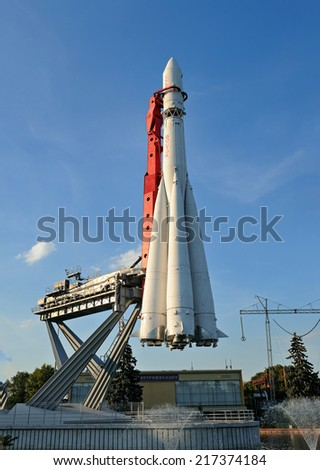 MOSCOW, RUSSIA - AUGUST 21, 2014: Monument to Soviet rocket Vostok. Cosmonaut Yuri Gagarin made the first flight into space aboard this rocket.