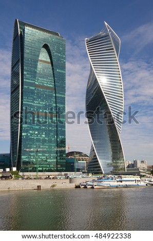 "Moscow, Russia - August 26, 2016: Moscow international business center ""Moscow-city"".  The tower ""Empire"" and ""Evolution"""