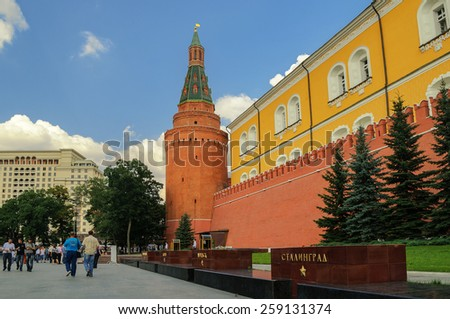 MOSCOW, RUSSIA - AUGUST 12, 2012. Moscow Kremlin walls in Moscow,Russia - stock photo