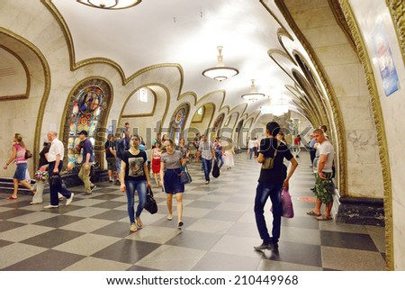 MOSCOW, RUSSIA - AUGUST 7, 2014:Novoslobodskaya is Moscow Metro station. It is on Koltsevaya Line. Novoslobodskaya was opened on 30 January 1952 - stock photo