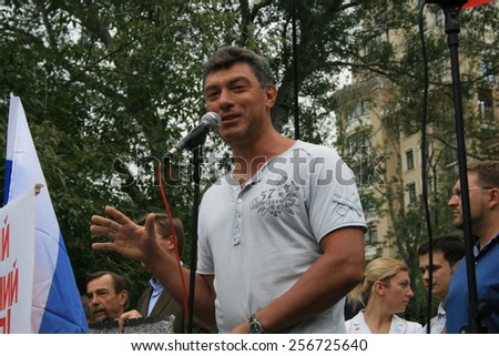 Moscow, Russia - August 22, 2008. Opposition leader Boris Nemtsov speaks at a rally on the anniversary of the events of 1991 at the time of the coup in Moscow