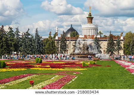 Moscow, Russia - August 23, 2014: people and tourists walking on Vystavka Achievements of National Economy in Moscow. - stock photo