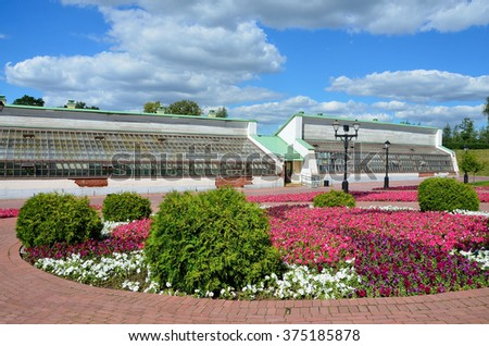Moscow, Russia, August, 14,2015. Russian scene: the greenhouse building in Tsaritsyno