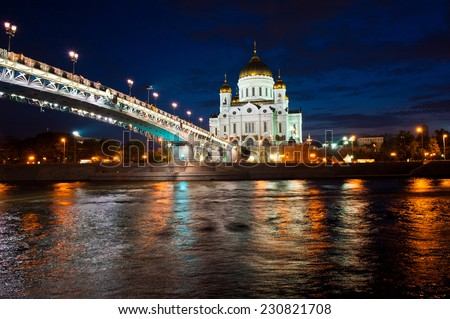 MOSCOW, RUSSIA - AUGUST 13, 2011: The Cathedral of Christ the Savior ant evening