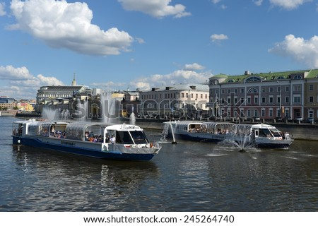 MOSCOW, RUSSIA - AUGUST 17, 2013:  The drainage channel was constructed in 1783-1786 along the Central bend of the Moskva river near the Kremlin. Together with the Moscow river forms Balchug island.