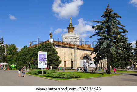 Moscow, Russia - August 6, 2015: View of the Pavilion Ukraina at the Exhibition Achievements of National Economy, landmark