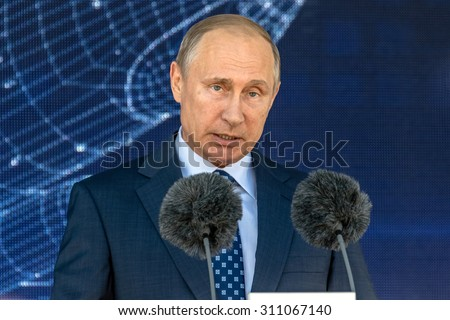 MOSCOW, RUSSIA - AUGUST 25: Vladimir Putin, President of Russia at the International Aviation and Space Salon MAKS-August 25, 2015 in Zhukovsky, Russia - stock photo