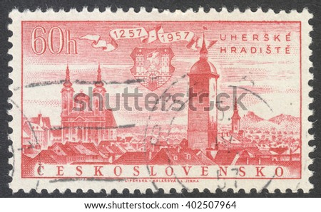 "MOSCOW, RUSSIA - CIRCA APRIL, 2016: a post stamp printed in CZECHOSLOVAKIA shows Uherske Hradiste town, the series ""Towns and Monuments Anniversaries"", circa 1957"