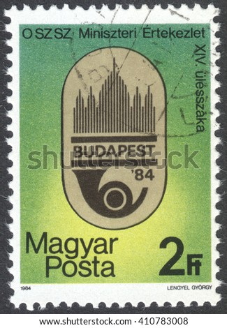 MOSCOW, RUSSIA - CIRCA APRIL, 2016: a post stamp printed in HUNGARY, dedicated to Conference of Postal Ministers of Socialst Countries, Budapest, circa 1984 - stock photo
