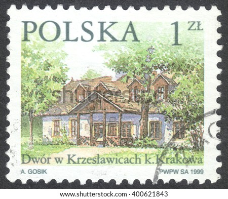 "MOSCOW, RUSSIA - CIRCA APRIL, 2016: a post stamp printed in POLAND shows a manor in Krzeslawice, the series ""Polish manor houses"", circa 1999"
