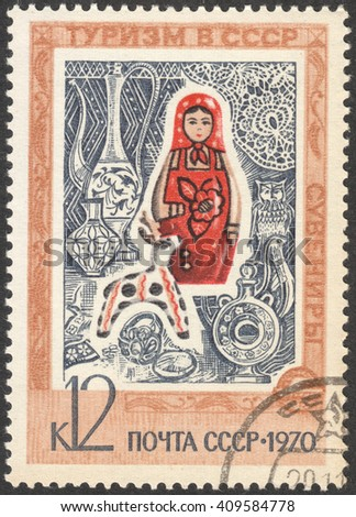 "MOSCOW, RUSSIA - CIRCA APRIL, 2016: a post stamp printed in the USSR shows a matryoshka toy, the series ""Tourism in the USSR"", circa 1970 - stock photo"