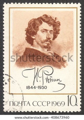 """MOSCOW, RUSSIA - CIRCA APRIL, 2016: a post stamp printed in the USSR shows a painting """"Self-portrait"""", the series """"The 125th Birth Anniversary of I.E.Repin"""", circa 1969 - stock photo"""