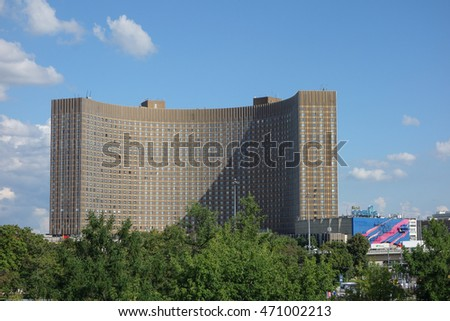 MOSCOW, RUSSIA - CIRCA AUGUST 2016: Cosmos Hotel