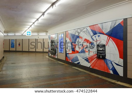 MOSCOW, RUSSIA - CIRCA AUGUST 2016: underground station in Moscow