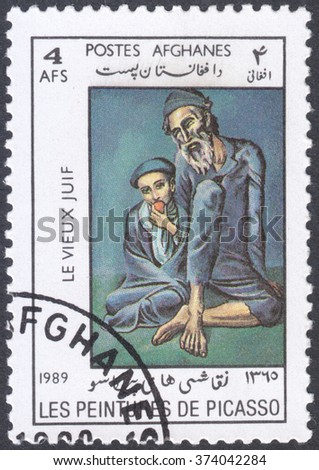 "MOSCOW, RUSSIA - CIRCA FEBRUARY, 2016: a post stamp printed in AFGHANISTAN shows painting ""Old Jew with a boy"" by Picasso, the series ""Paintings by Pablo Picasso"", circa 1989"
