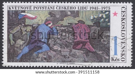 MOSCOW, RUSSIA - CIRCA FEBRUARY, 2016: a post stamp printed in CZECHOSLOVAKIA devoted to the 30th Anniversary of Czech Rising, circa 1975 - stock photo