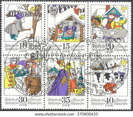 """MOSCOW, RUSSIA - CIRCA FEBRUARY, 2016: a post stamp printed in DDR shows the series of images """"Russian Folktales"""", circa 1974 - stock photo"""