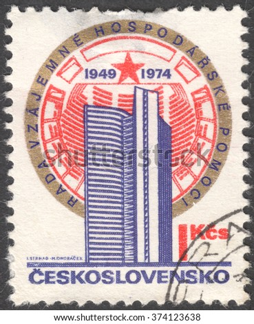 MOSCOW, RUSSIA - CIRCA JANUARY, 2016: a post stamp printed in CZECHOSLOVAKIA, devoted to the 25th Anniversary of Communist Block Council of Mutual Economic Assistance, circa 1974 - stock photo