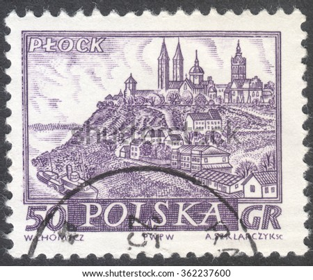 "MOSCOW, RUSSIA - CIRCA JANUARY, 2016: a post stamp printed in POLAND shows a view of Plock town, the series ""Historic Polish Towns"", circa 1960"