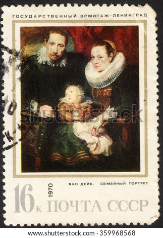 """MOSCOW, RUSSIA - CIRCA JANUARY, 2016: a post stamp printed in the USSR shows the painting """"The family portrait"""" by Van Dyck, the series """"Foreign Paintings in Soviet Museums"""", circa 1970 - stock photo"""