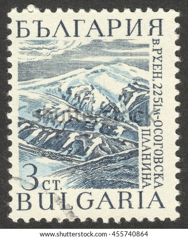 "MOSCOW, RUSSIA - CIRCA JULY, 2016: a stamp printed in BULGARIA shows Ruen peak, the series ""Mountain Peaks"", circa 1967"