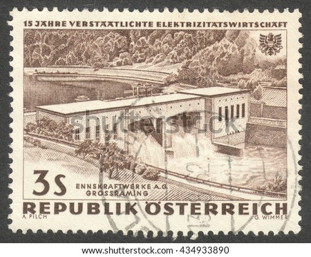 "MOSCOW, RUSSIA - CIRCA JUNE, 2016: a post stamp printed in AUSTRIA shows Electricity Station Grobraming, the series ""The 15th Anniversary of Nationalised Power Industry"", circa 1962"