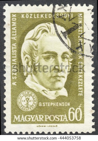 """MOSCOW, RUSSIA - CIRCA JUNE, 2016: a post stamp printed in HUNGARY shows a portrait of George Stephenson, the series """"Conference of Ministers of Transport of Socialist Countries"""", circa 1961 - stock photo"""