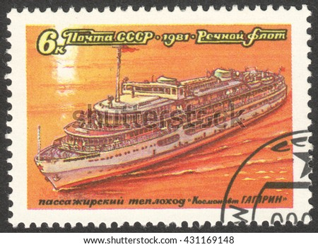 "MOSCOW, RUSSIA - CIRCA JUNE, 2016: a post stamp printed in the USSR shows the motor ship ""Spaceman Gagarin"", the series ""Ships - River Fleet of the USSR"", circa 1981 - stock photo"
