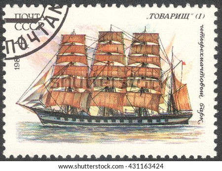 """MOSCOW, RUSSIA - CIRCA JUNE, 2016: a post stamp printed in the USSR shows the Russian sailing four masted barque """"Tovarisch (I)"""", the series """"Cadet Sailing Ships"""", circa 1981 - stock photo"""