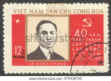 "MOSCOW, RUSSIA - CIRCA SEPTEMBER, 2016: a stamp printed in VIETNAM shows a portrait of Le Hong Phong, the series ""The 40th Anniversary of Vietnamese Worker's Party"", circa 1970"