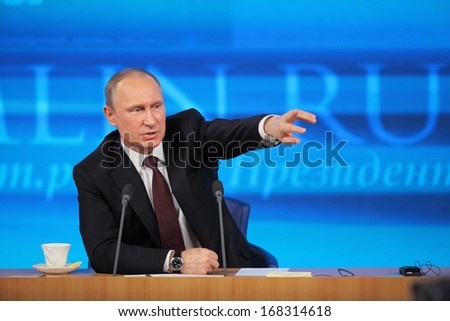 MOSCOW, RUSSIA - DEC 19: The President of the Russian Federation Vladimir Vladimirovich Putin annual press conference in Center of international trade - stock photo