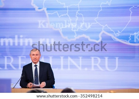MOSCOW, RUSSIA - DEC 17: The President of the Russian Federation Vladimir Vladimirovich Putin annual press conference in Center of international trade in Moscow on 17 of December 2015, Russia.
