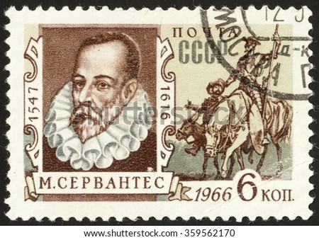 MOSCOW, RUSSIA - DECEMBER, 2015: a post stamp printed in the USSR shows a portrait M. Cervantes of and devoted to the 350th Death Anniversary of M.Cervantes, circa 1966