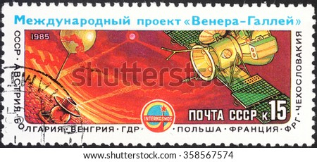 MOSCOW, RUSSIA - DECEMBER, 2015: a post stamp printed in the USSR shows space equipment, devoted to the International Venus-Halley's Comet Space Project, circa 1985 - stock photo