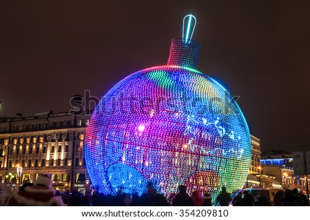 MOSCOW, RUSSIA - DECEMBER 18, 2015: Big fishnet Christmas ball at Manege square in Moscow - stock photo
