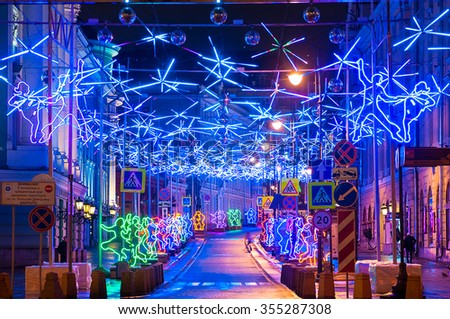 MOSCOW, RUSSIA - DECEMBER 26, 2015: Christmas and New Year festive lights at Bolshaya Dmitrovka street in Moscow - stock photo