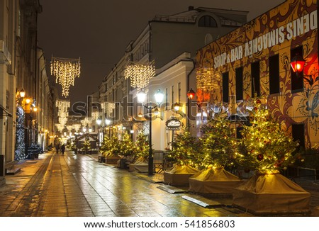 MOSCOW, RUSSIA - DECEMBER 23, 2016: Christmas decoration Stoleshnikov lane, Moscow, Russia