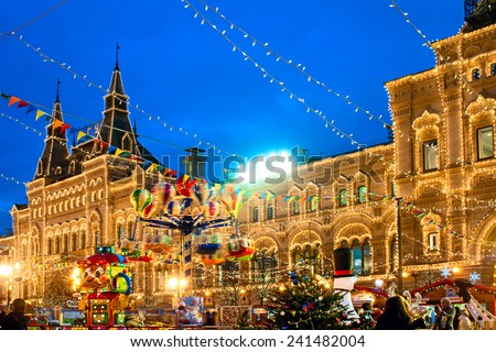 MOSCOW, RUSSIA - DECEMBER 15, 2014: Christmas fair at the GUM department store in Moscow, Red square, Russia  - stock photo