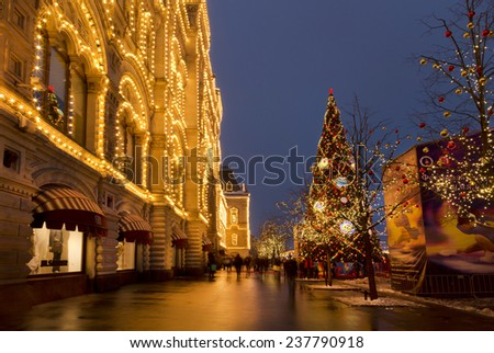 MOSCOW, RUSSIA - DECEMBER 11, 2014: Christmas fair in the center of Moscow, Red square, Russia - stock photo