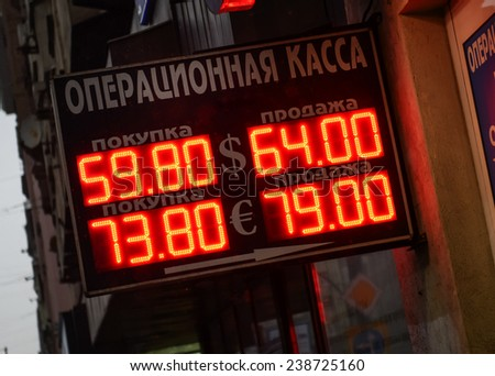 MOSCOW, RUSSIA - DECEMBER 19, 2014: Electronic board - daily exchange rate. Prices for cash currency in Russia once again set record. - stock photo