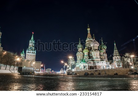 MOSCOW, RUSSIA - DECEMBER 05, 2013:Evening Moscow in December 05,2013