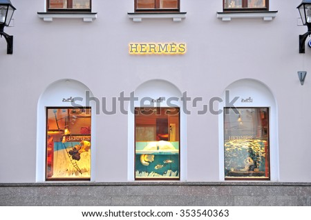 MOSCOW, RUSSIA - DECEMBER 20: Facade of Hermes flagship store in Moscow on December 20, 2015. Hermes is a world famous luxury fashion couture.