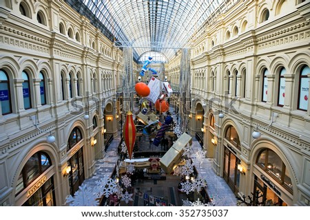 MOSCOW, RUSSIA - DECEMBER 16: Gum shopping centre interior, Moscow on December 16, 2015. Gum is the oldest and most famous shopping centre in Moscow.