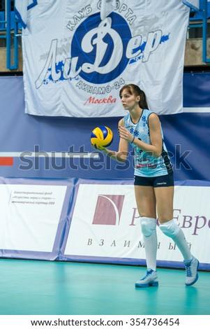 MOSCOW, RUSSIA - DECEMBER 2, 2015: Irina Malkov (Dynamo (KZN) 5, while playing on women's Rissian volleyball Championship game Dynamo (MSC) vs Dynamo (KZN) at the Luzhniki stadium in Moscow, Russia - stock photo