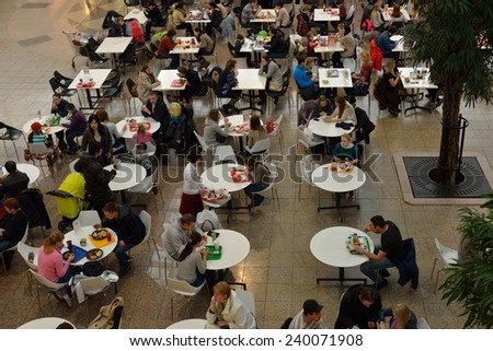 MOSCOW, RUSSIA - DECEMBER 21, 2014:MEGA is new concept for shopping center.In complex there are numerous cafes and restaurants for all tastes, where you can drink coffee with friends or dine as family